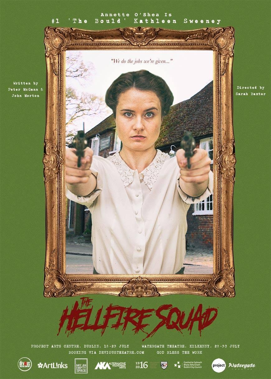 #1. 'The Bould' Kathleen Sweeney