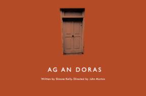 Ag-an-doras_03