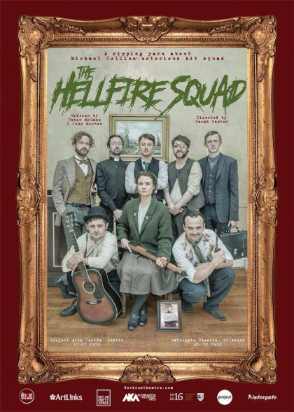 the-hellfire-squad-main-poster