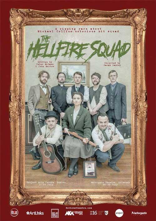 The Hellfire Squad (2016)