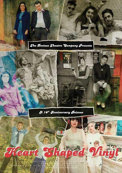 Heart Shaped Vinyl (2016)
