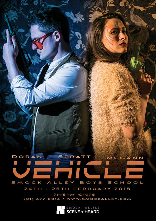 Devious Theatre: Vehicle