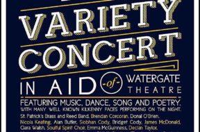 variety concert